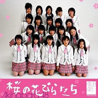 Seifuku no hane mp3 download mp3 files for akb48 seifuku no hane mp3 files for akb48 seifuku no hane akb48 team 8 seifuku no hane and koisuru fortune cookie in manila thecheapjerseys Gallery