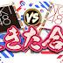 [TV Variety] 160118 HKT48 vs NGT48 Sashi Kita Gassen Eps 02