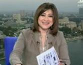 برنامج  صالة التحرير مع عزة مصطفى حلقة الإثنين 4-5-2015