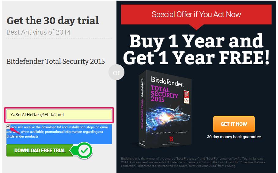 أقوى برنامج حماية على الإطلاق لعام 2014 ، أفضل برنامج مضاد فيروسات لعام 2014 ، أقوى وأفضل برنامج حماية ، مضاد فيروسات ، شرح برنامج Bitdefender Total Security ، برنامج Bitdefender