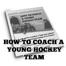 Help for Young Teams...