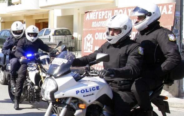 Χαλκίδα: Συνελήφθησαν τέσσερα άτομα για απόπειρα κλοπής σε οικία!