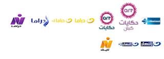 مواعيد وقنوات عرض مسلسل فرح ليلى 2013