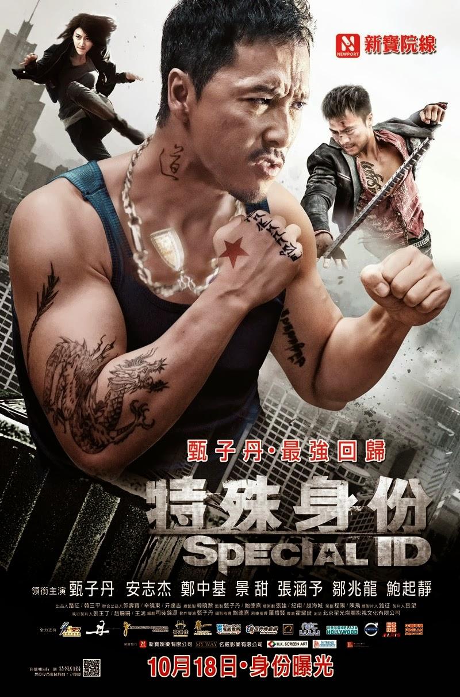 Ver Special ID (Te Shu Shen Fen) (2013) Online