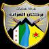Burkan El-Fırat: Newroz ateşiyle direnişi büyüteceğiz