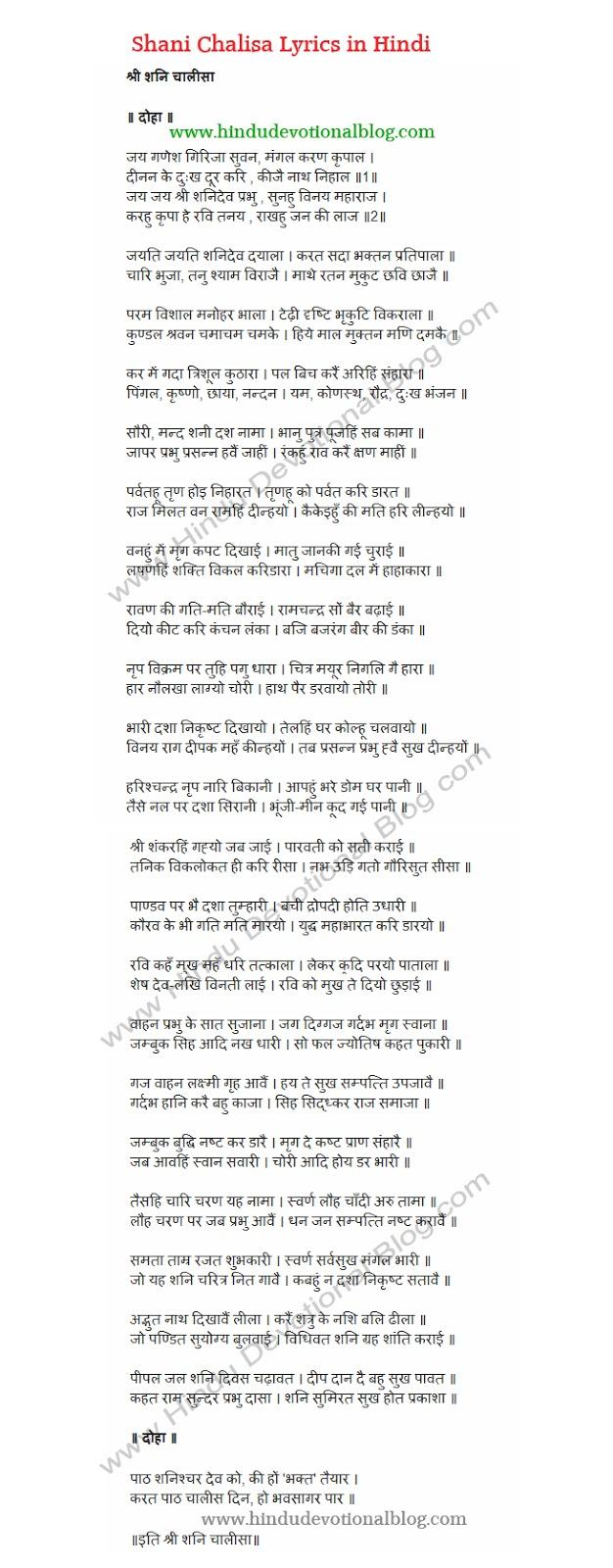 Download Hridayam Free Aditya Pdf Sanskrit