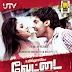 Watch Vettai Online Movie