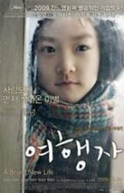 Ver Una vida nueva (2009) Online