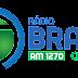 Rádio Brasil AM de Campinas estreia nova equipe esportiva