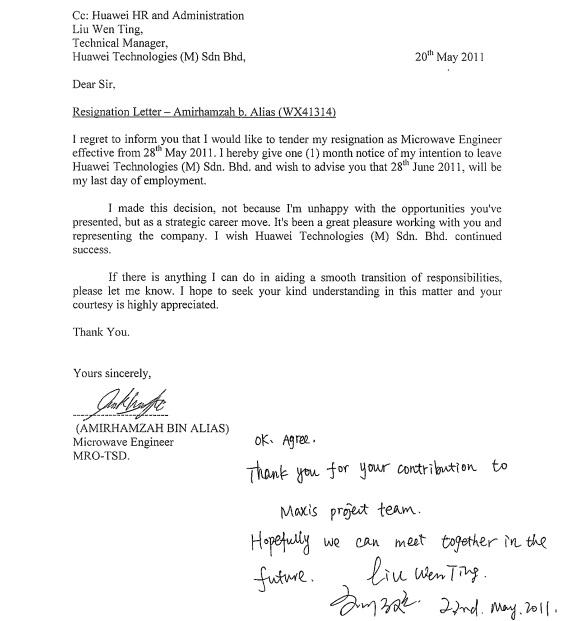 resignation letter template.