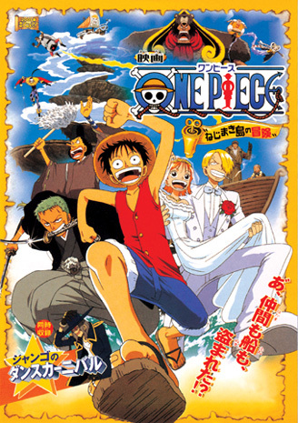 Xem Phim One Piece Episode 555 - One Piece Movie 2: Clockwork Island Adventure - ワンピース ねじまき島の冒険