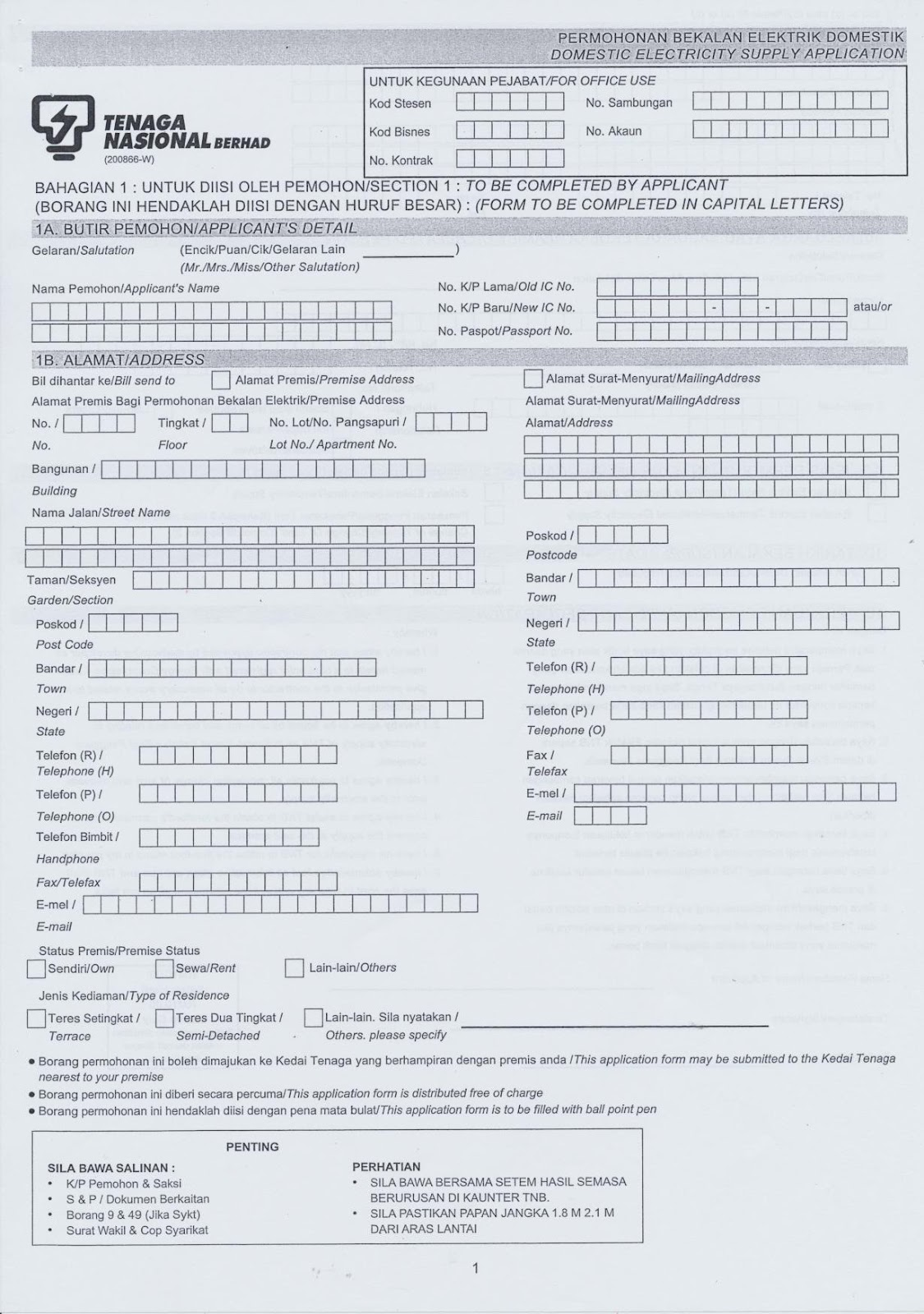 Hin Yeap Electrical Works Electrical Contractor Tnb Application