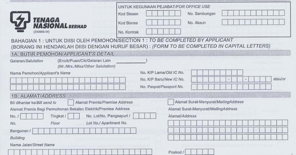 Mbipv Supply Application Non Domestic