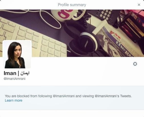 Iman Amrani Twitter Profile