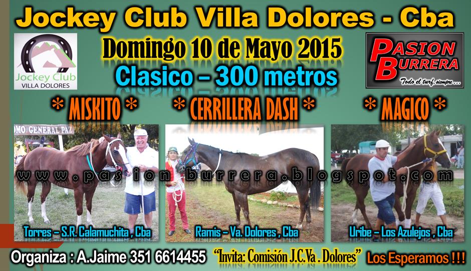 VILLA DOLORES - 300 - 10