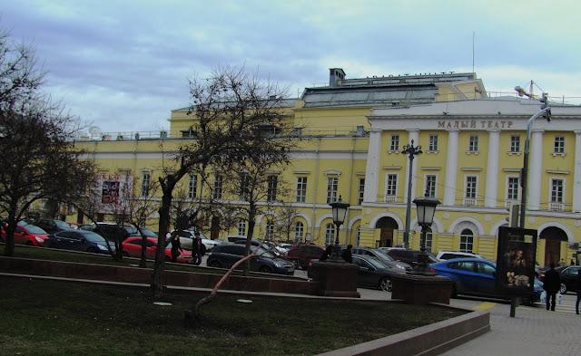 Москва, Театральная площадь, Малый театр