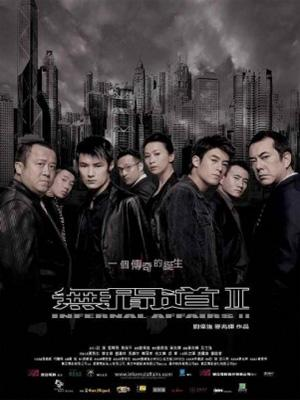 V Gian o 3 &#8211; Infernal Affairs 3 (2003)