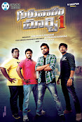 Guruvaram March 1 Movie Wallpapers-thumbnail-2