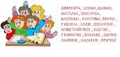 2o ΥΠΟΧΡΕΩΤΙΚΟ ΠΡΩΙΝΟ