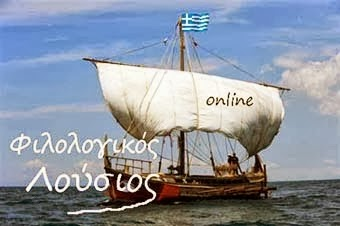 ιδέες γράμματα τέχνες