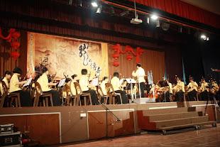 ♥ 2011' 龙的传奇 华乐演奏会 ♥