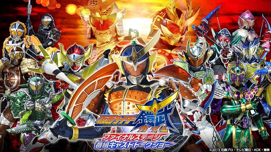 Kamen Rider Gaim Cast The Kamen Rider Gaim Final