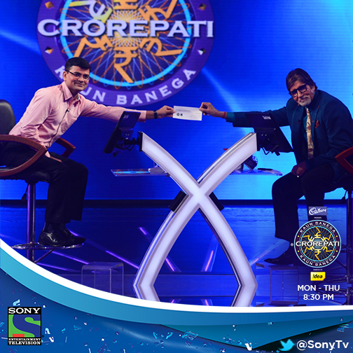 KBC 8 Today's GBJJ Question 25 August 2014 Monday