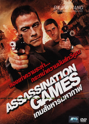 Assassination Games เกมสังหารมหากาฬ