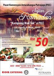 Diet Ramadhan  2013