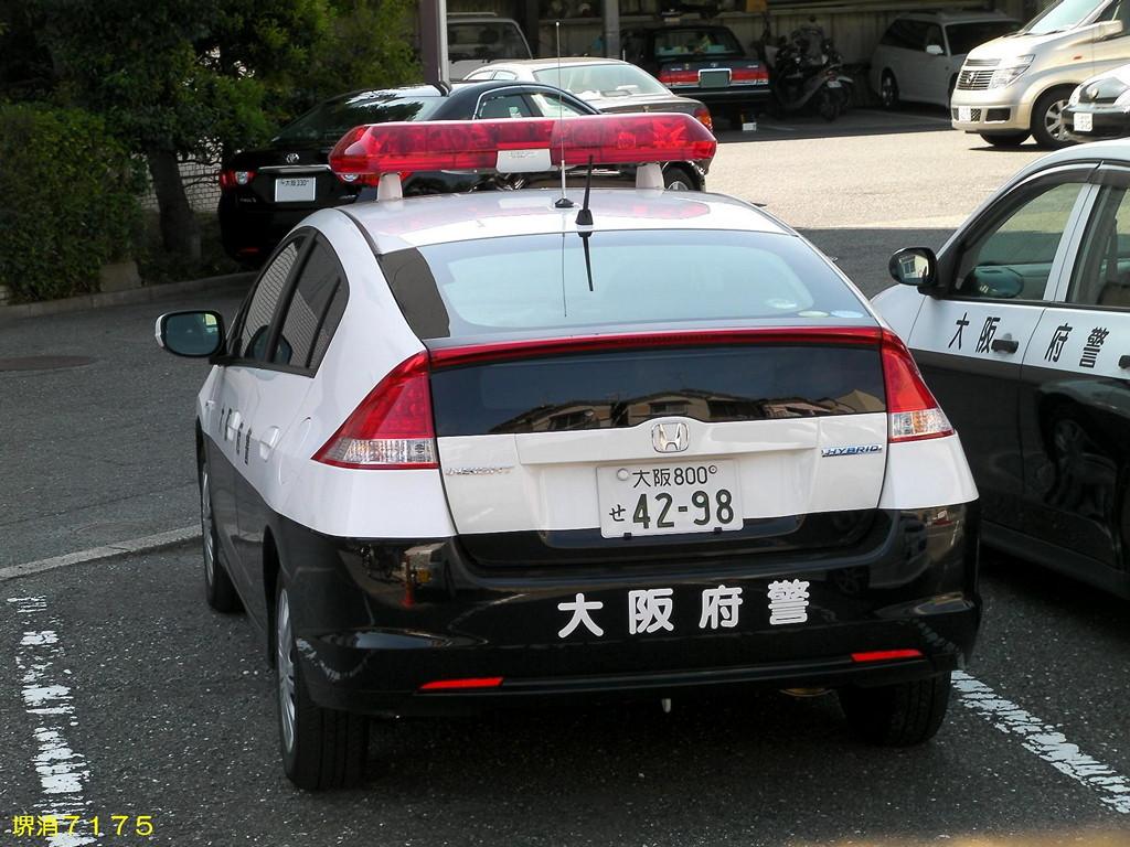 Honda Insight police 警察 japoński policyjny samochód
