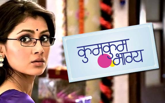 Zee tv serial kumkum bhagya 2nd best trp and barc rating serial this