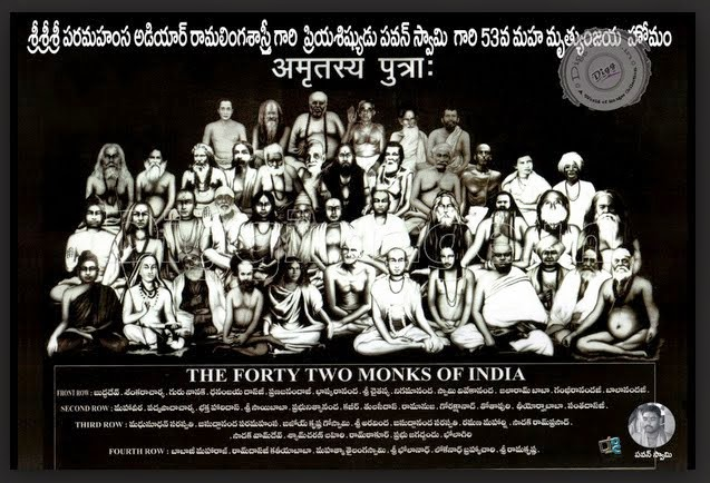 THE 42 MONKS OF INDIA