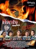 Film Indonesia 2009 Hantu Biang Kerok