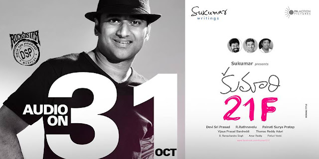 devi sri prasad kumari 21 f audio launch live streaming