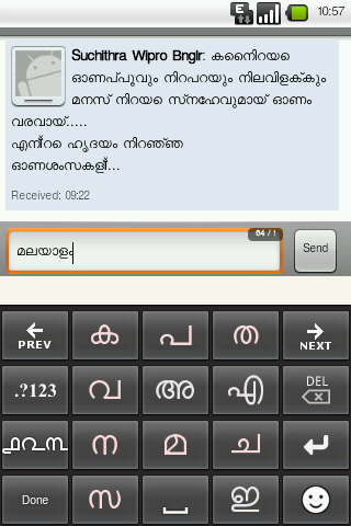 Ism malayalam typing software Free Download for Windows