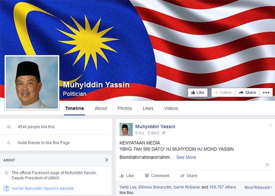 Kenyataan Rasmi Muhyiddin Yassin Viral di Facebook
