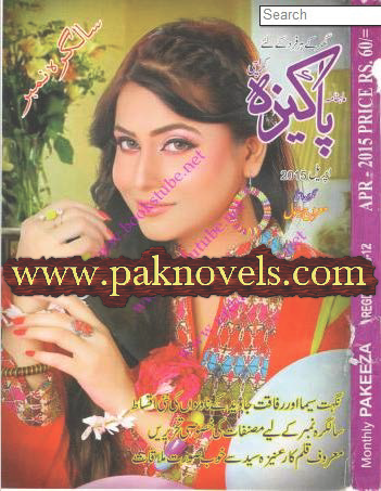 Free Download PDF Pakeezah Digest April 2015