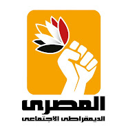 """""""المصري الديمقراطي"""": الرئيس تأخر في التعليق على أحداث دهشور"""