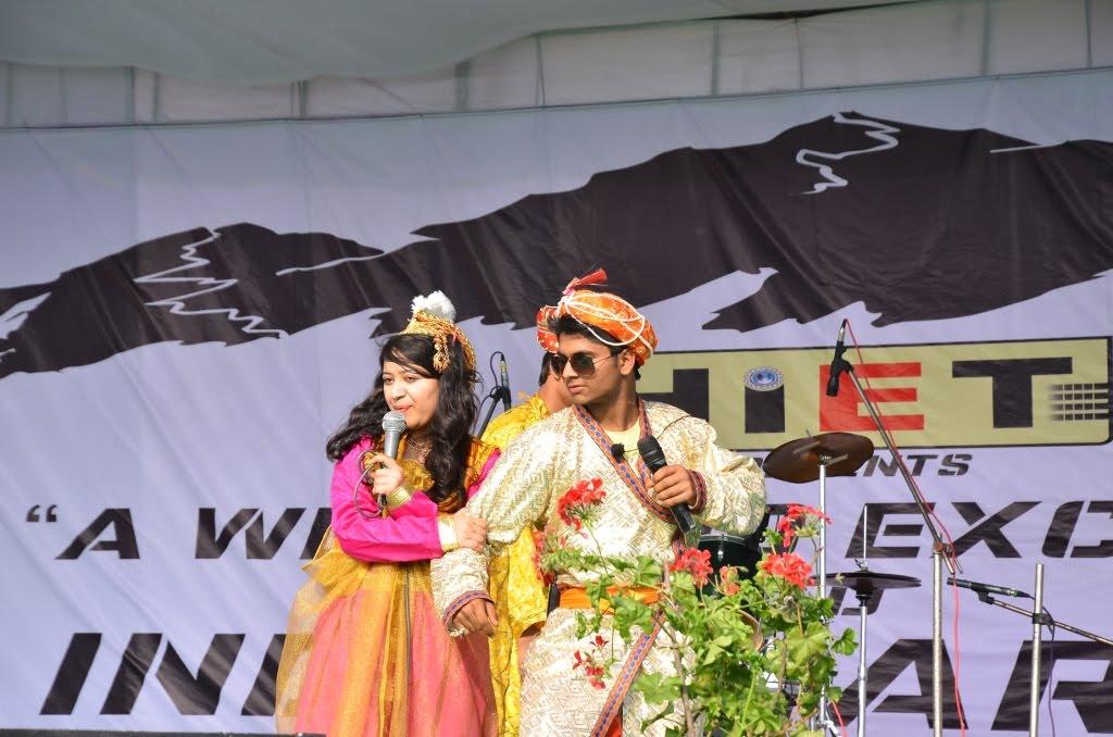 Indrahar 2K17