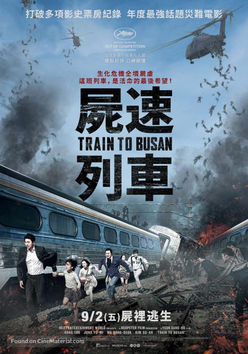 La película de 2016