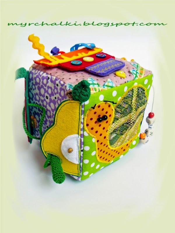 кубик развивающий для мальчика