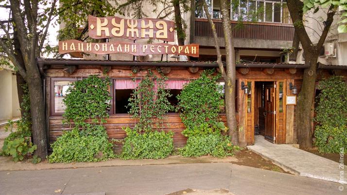 Ресторан «Кужина» в Подгорице, Черногория