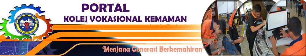 KOLEJ VOKASIONAL KEMAMAN, Terengganu