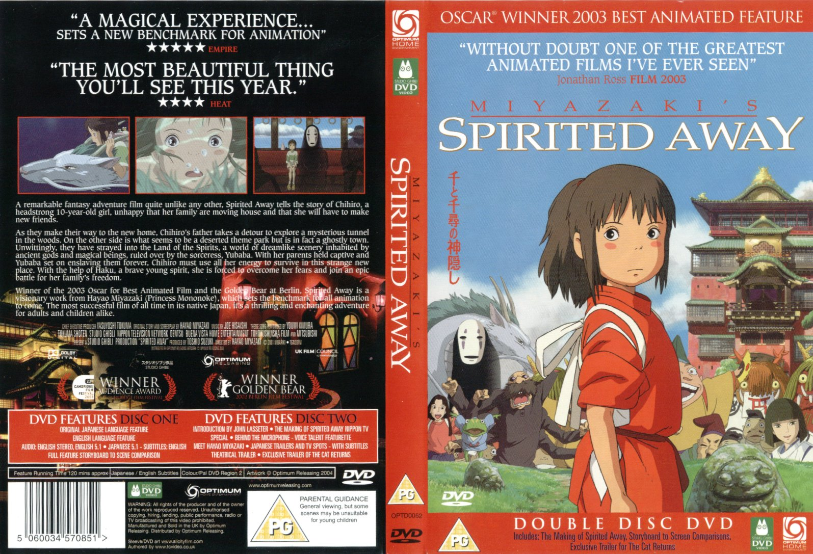Spirited-Away-Dvd-Cover