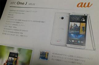 HTC One J HTL22, Varian Lain dari HTC One