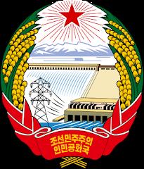 Portal do Governo da RDPC