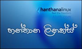 http://www.aluth.com/2015/02/hanthana-linux-sri-lanka-operating.html