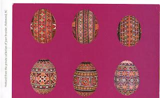 1969 Surma postcard. SERIES IV. #42773-C