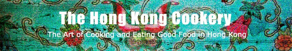The Hong Kong Cookery