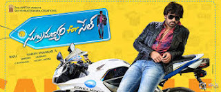 Subramanyam For Sale New Telugu Movie HD Video Songs